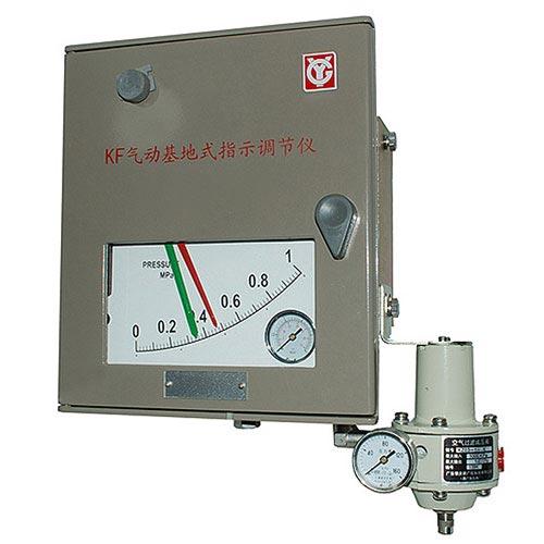 KFK 气动压力指示调节仪 (可调量程)